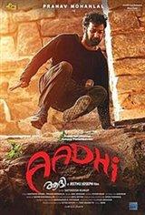 Aadhi (Malayalam)