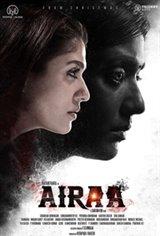 Airaa (Tamil)