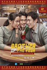 Brother of the Year (Nong Pee Teerak)