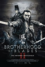 Brotherhood of Blades 2 (xiu chun dao 2)
