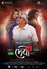 Debi - Misir Ali Prothombar