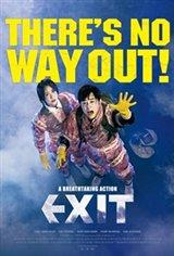Exit (ek-si-teu)