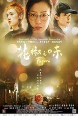 Fagara (Hua Jiao Zhi Wei)