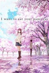 I Want to Eat Your Pancreas (Kimi no suizô wo tabetai) (Animation)