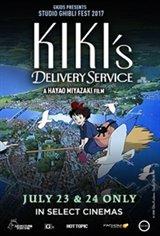 Kiki's Delivery Service - Studio Ghibli Fest 2017