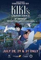 Kiki's Delivery Service - Studio Ghibli Fest 2019