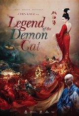 Legend of the Demon Cat (Kûkai)