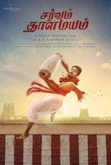 Madras Beats (Sarvam Thaala Mayam)