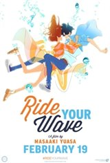 Ride Your Wave (Premiere Event)