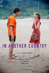 TIFF 2012: In Another Country