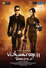 Vishwaroop 2 (Hindi)