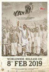 Yatra (Malayalam)