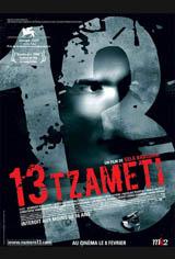 13 (Tzameti) Movie Poster