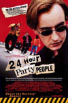 24 Hour Party People Movie Poster