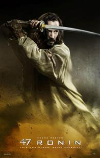 47 Ronin Photo 4