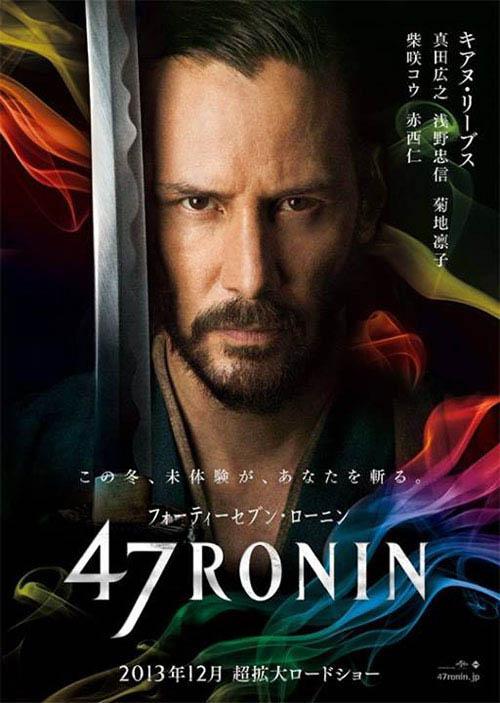 47 Ronin Photo 1 - Large