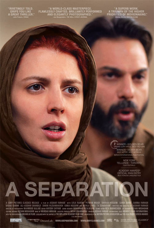 A Separation Large Poster
