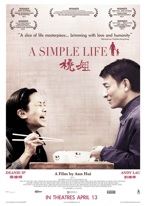 A simple life poster for Simple living documentary