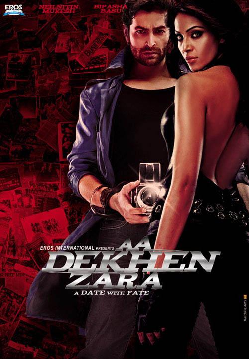 Aa Dekhen Zara: A Date With Fate Large Poster