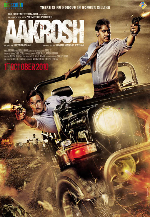 Aakrosh Large Poster
