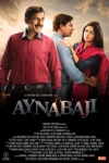 Brindabon Das biography and filmography: Aynabaji Actor