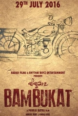 Bambukat Movie Poster