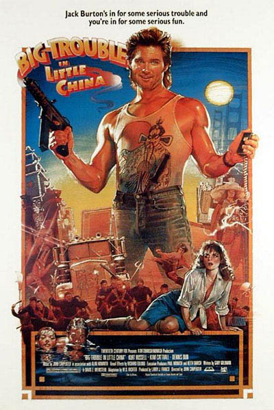 Big Trouble In Little China photo 1 of 1