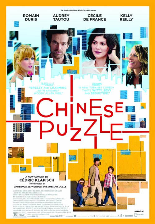 Chinese Puzzle Large Poster