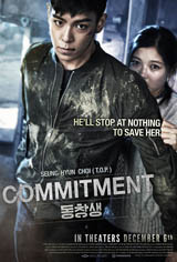 Commitment Movie Poster