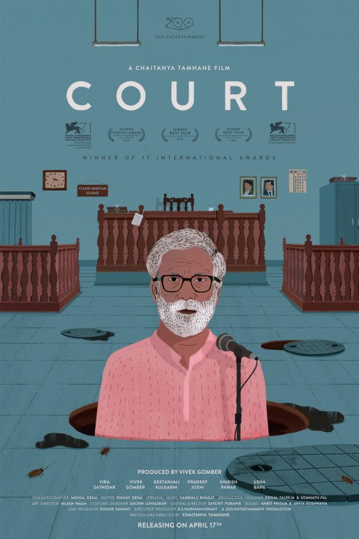 Court Large Poster