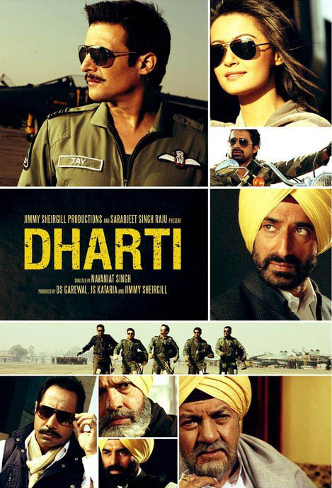 Dharti Large Poster