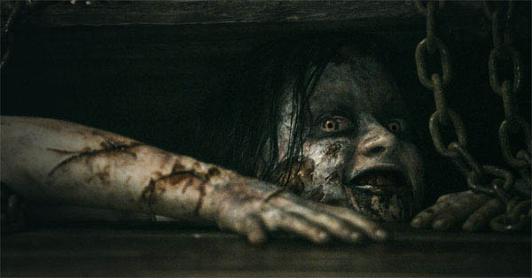 Evil Dead photo 1 of 13