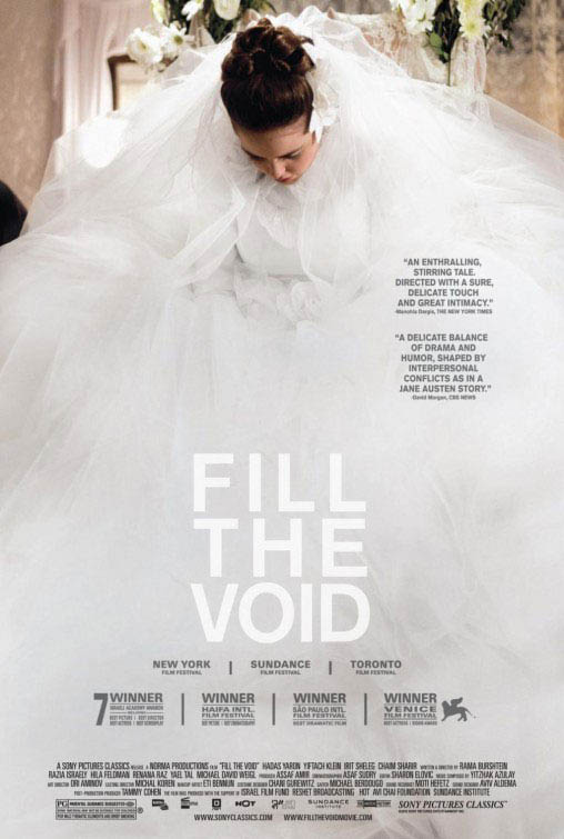 Fill the Void Large Poster