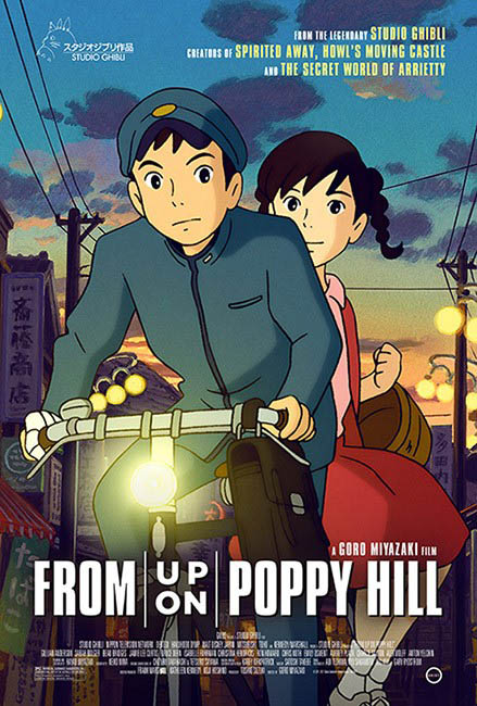 From Up On Poppy Hill Large Poster