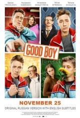 Good Boy Movie Poster