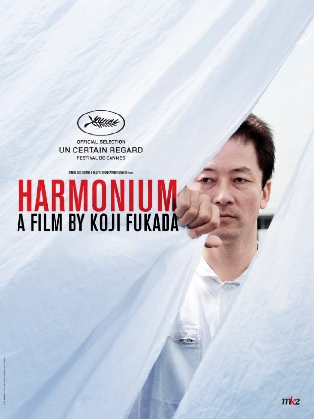 Harmonium (Fuchi ni tatsu) Large Poster
