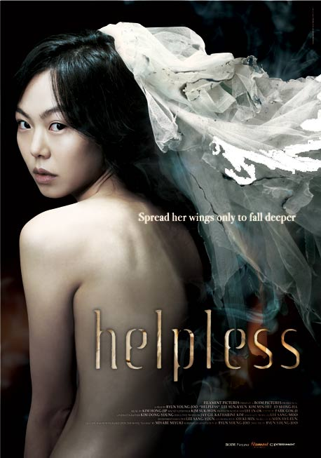 Helpless Large Poster