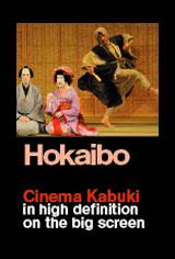 Hokaibo - Cinema Kabuki Movie Poster