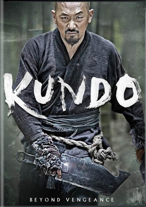Kundo Large Poster