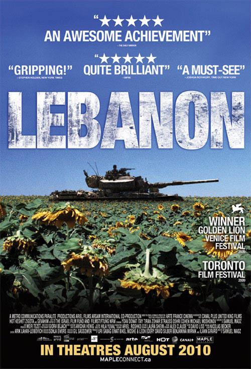 Lebanon Large Poster