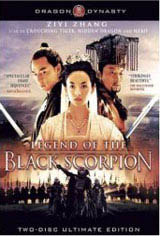 Legend of the Black Scorpion Movie Poster