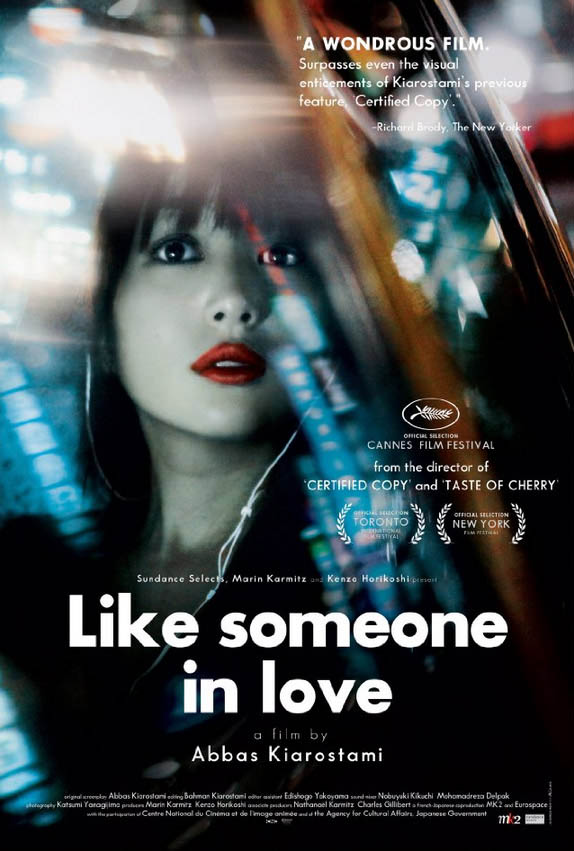 Like Someone in Love Large Poster