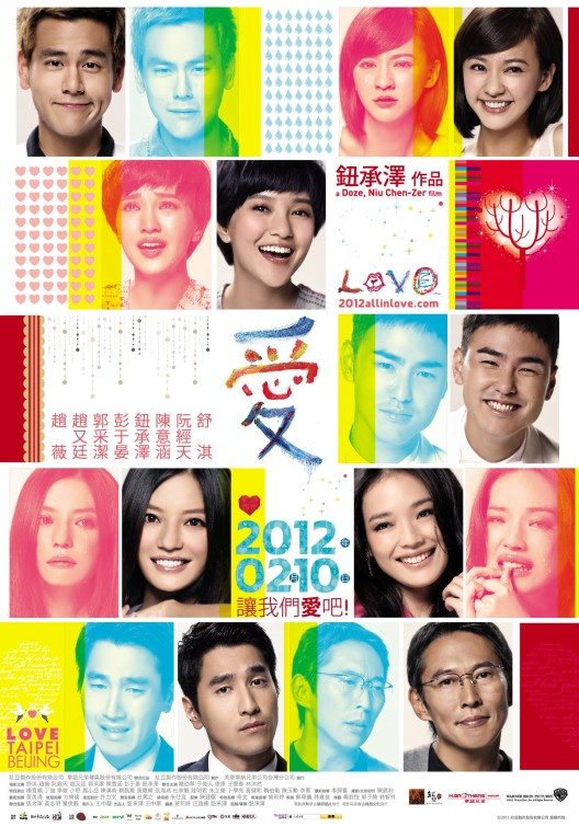 Love (2012) Large Poster