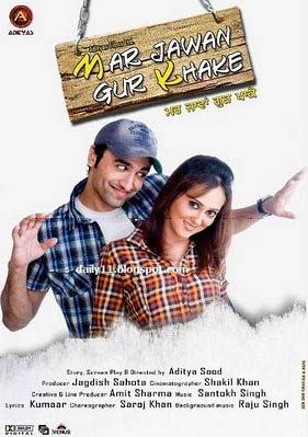 Mar Jawan Gur Khake Large Poster