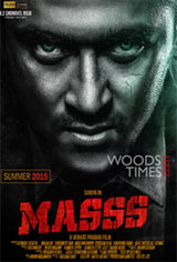 Masss Movie Poster