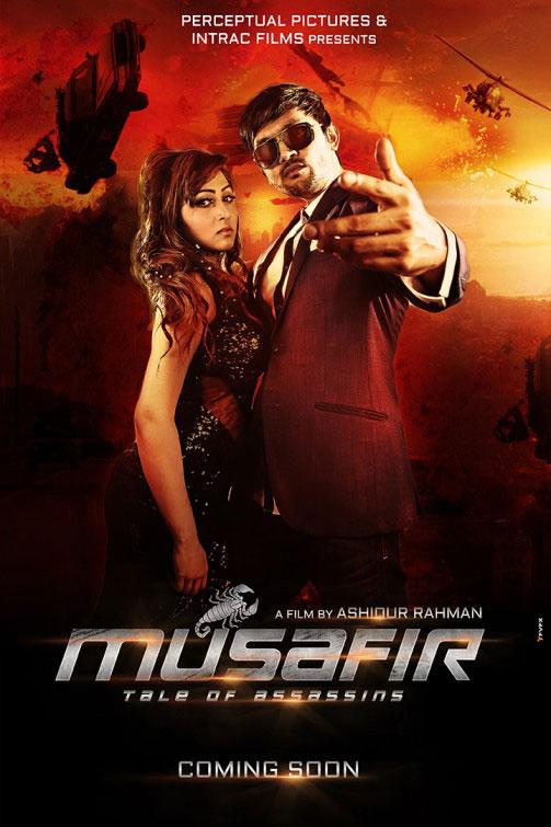 Musafir, A Tale of Assassins Large Poster