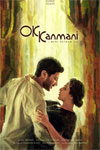 O Kadhal Kanmani (OK Kanmani)