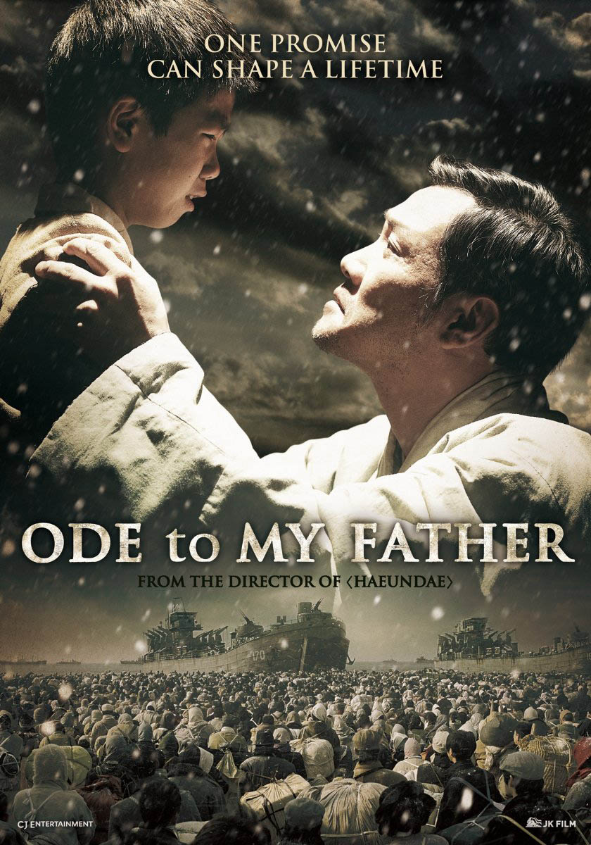 Ode to My Father Large Poster