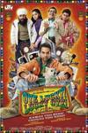 Oye Lucky! Lucky Oye! Movie Poster