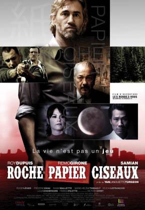 Rock Paper Scissors Large Poster